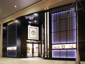 shop-takeuchi-kanazawa