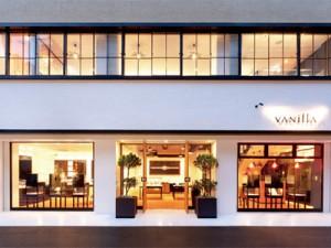 shop-vanilla