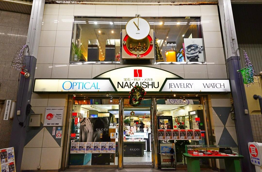 NAKAISHU(中井脩)本店
