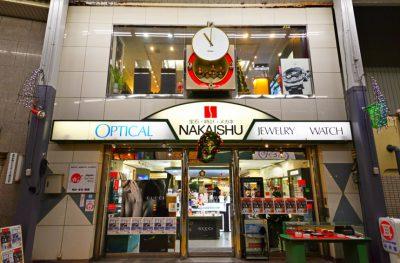 nakaishu-honten-2015_WEB
