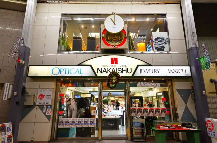鳥取 NAKAISHU デビューフェア