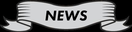 最新のニュース・フェア