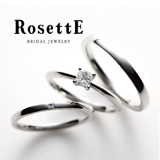 RosettEのセットリングで希望
