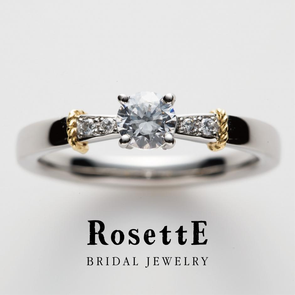 RosettEロゼットの婚約指輪の橋