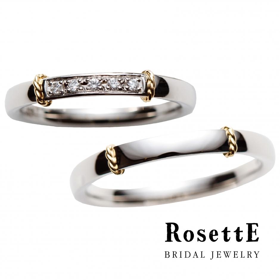RosettEロゼットの結婚指輪の橋