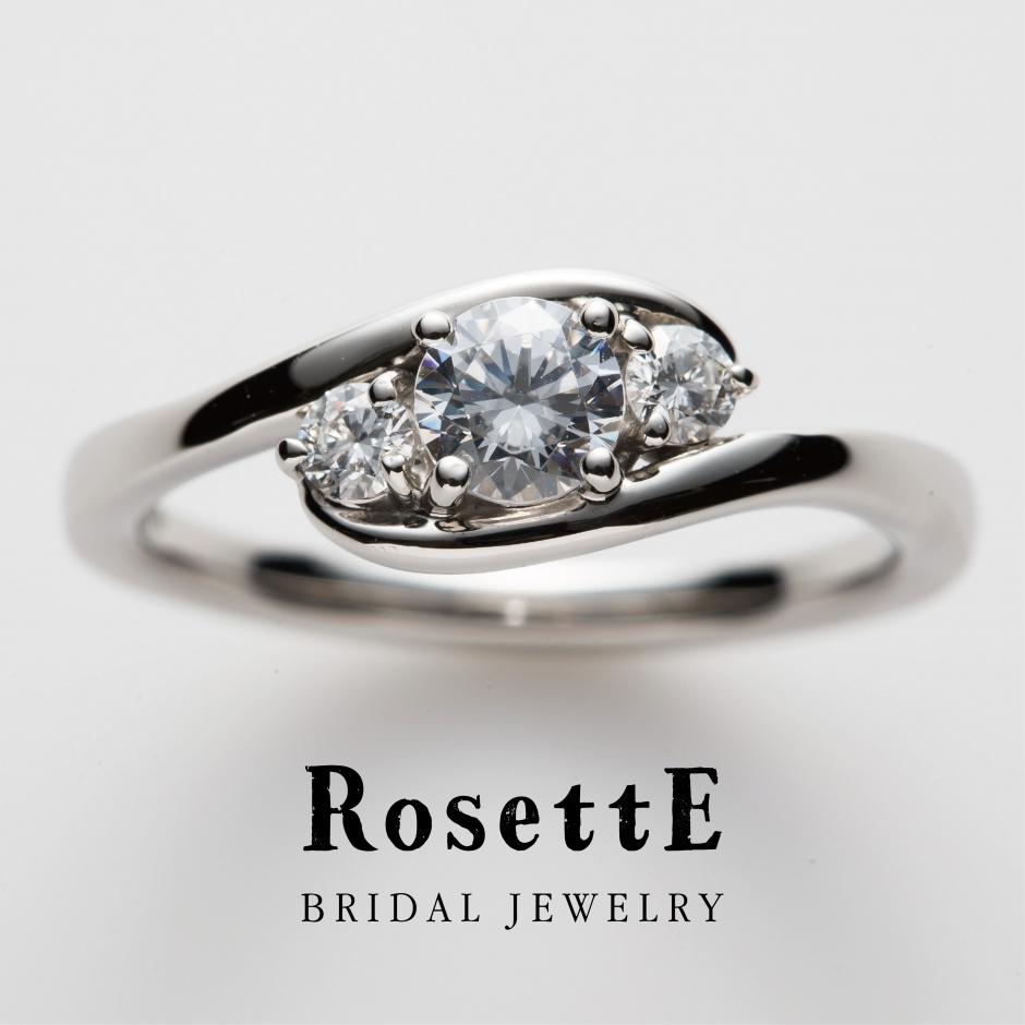 RosettEの婚約指輪で目的地