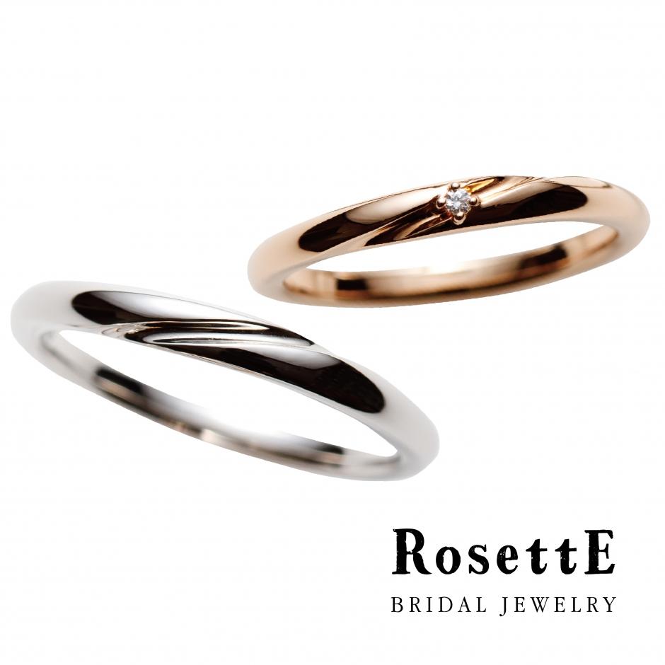 RosettEの結婚指輪で目的地