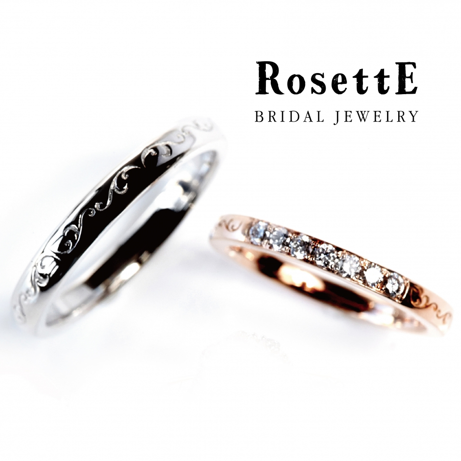 RosettEロゼットの結婚指輪太陽