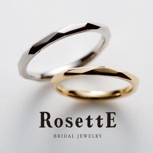 ロゼットの小枝の結婚指輪