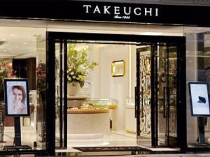 Rosetteの取扱店舗のTAKEUCHI総本店
