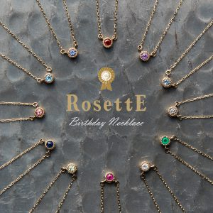 birthday_necklace