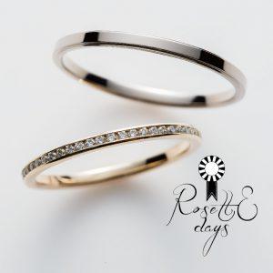 ロゼットデイズのタイムの結婚指輪とエタニティリング