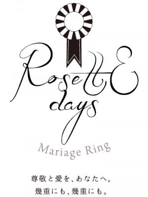 RosettEdaysのロゴ