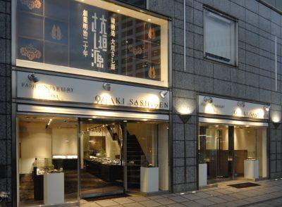 Rosetteの取扱店舗のOGAKI SASHIGEN