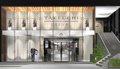 Rosetteの取扱店舗のTAKEUCHI富山本店