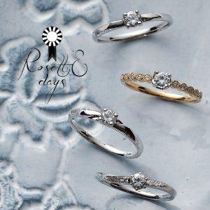 RosettEdaysの婚約指輪たち