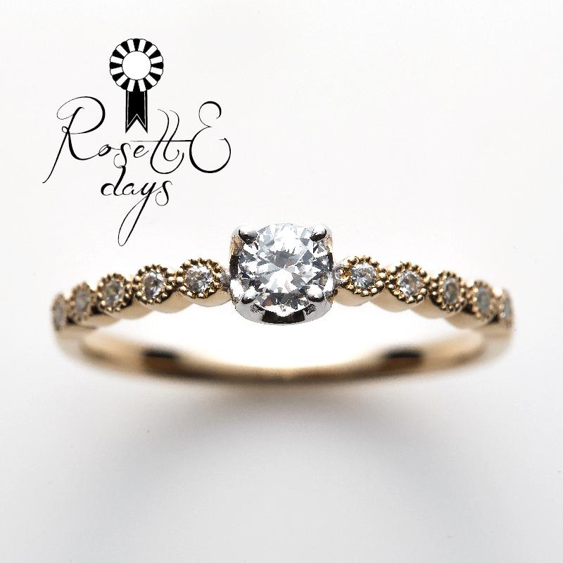 RosettEロゼットデイズの婚約指輪のローズマリー