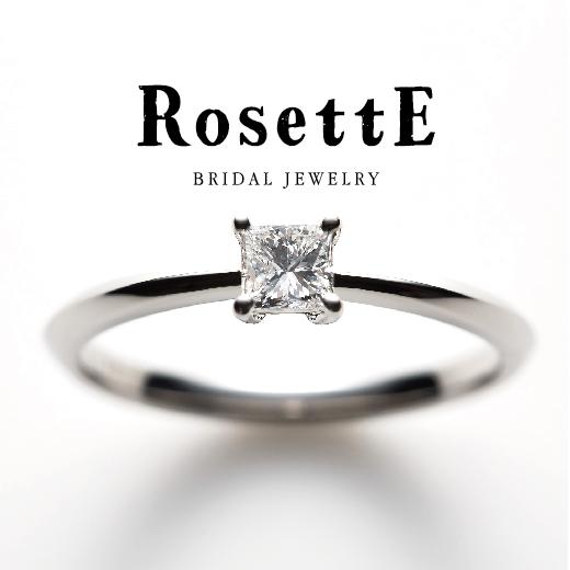 RosettEの婚約指輪で希望