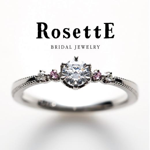 Rosetteロゼットの婚約指輪で夢ドリーム