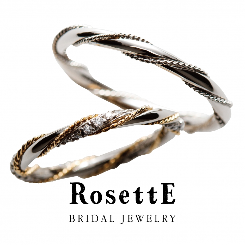 RosettEロゼットの結婚指輪の光