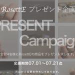 RosettE instagramキャンペーン