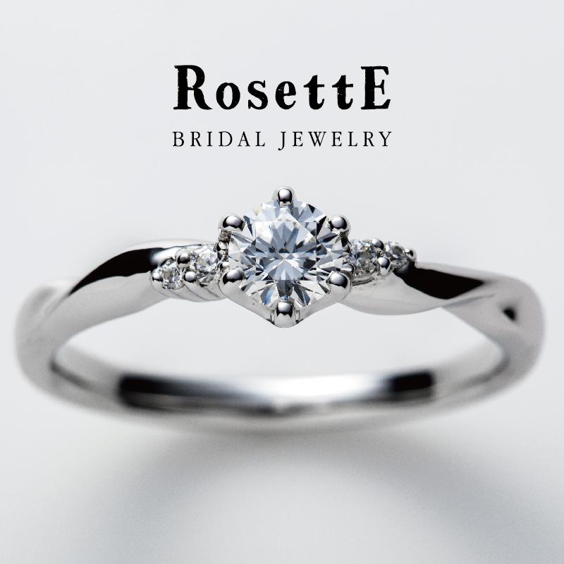 ロゼットの婚約指輪のつるバラ