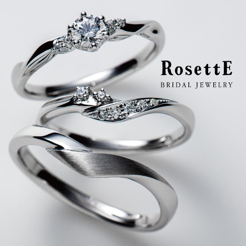 ロゼットの結婚指輪婚約指輪のセットリングのつるバラ