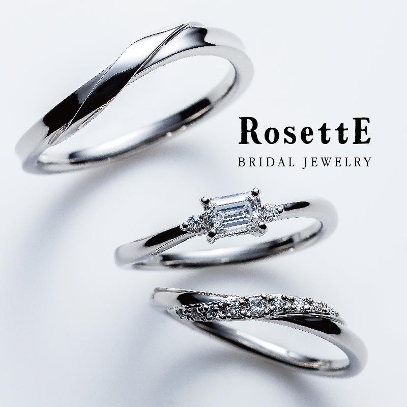 ロゼットの角ダイヤの婚約指輪結婚指輪のファッジ