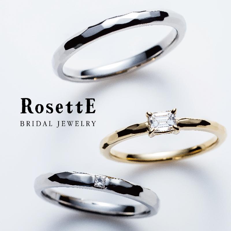 ロゼットの角ダイヤの婚約指輪結婚指輪のスクエア